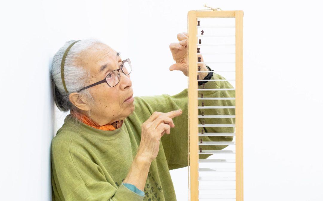 Takako Saito | CAPC